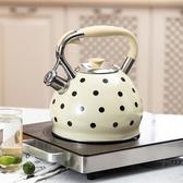 德國304不銹鋼響水壺燒水壺 燃氣煤氣灶加厚鳴笛叫熱水壺家用 扣子小鋪
