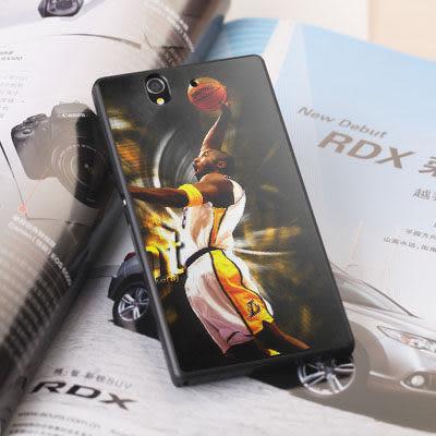 [ 機殼喵喵 ] SONY Xperia C3 D2533 S55T 手機殼 客製化 照片 外殼 全彩工藝 SZ002 KOBE