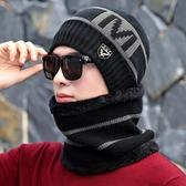 帽子男冬天加絨加厚百搭保暖針織帽青年冬季戶外騎行棉帽  免運快速出貨