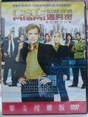 R11-005#正版DVD#CSI犯罪現場:邁阿密 第五季(第5季) 7碟#影集#影音專賣店