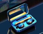 夏新藍牙耳機無線雙耳5.0運動開車超長待機單耳一對迷你隱形微小型