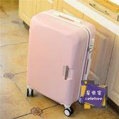 行李箱 時尚小行李箱女20寸萬向輪拉桿箱24寸26寸學生密碼箱大容量托運箱T 6色