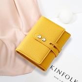 短夾 錢包女短款ins簡約 少女零錢包2021新款小眾設計多功能折疊錢包女