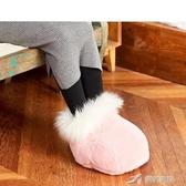 暖水袋 插電暖腳寶電熱墊加熱坐墊可拆洗暖腳墊電暖鞋辦公室暖腳器 樂芙美鞋