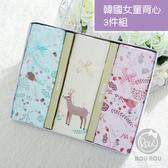 女童背心。ROUROU童裝。韓國夏女童中小童小鹿花印花背心3件組 0224-059