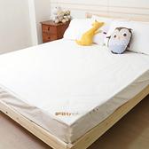 Filtrete 防螨防水床包套-雙人