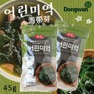 韓國 DONGWON 東遠兩班 海帶芽 ...