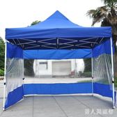 戶外雨棚遮陽棚子伸縮折疊四方廣告帳篷擺攤停車棚大排檔大傘四角 FF1808【男人與流行】