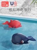 babycare寶寶洗澡玩具兒童玩水戲水鯨魚海豚男孩女孩嬰兒洗澡玩具 金曼麗莎
