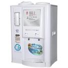【中彰投電器】晶工牌(10.5公升)全自動溫熱開飲機,JD-3706【全館刷卡分期+免運費】