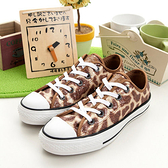 CONVERSE 短筒經典鞋--長頸鹿紋亮片--194U170118-- 男--UK 8--NG商品