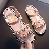涼鞋 女童涼鞋夏2020新款時尚兒童公主小中童防滑軟底寶寶2-3涼鞋女孩