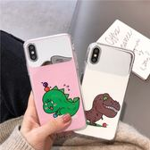 【SZ15】卡通小恐龍鏡面 iphone XS MAX手機殼 iphone XR XS手機殼 iphone 8plus手機殼 i6s plus手機殼 iphone X