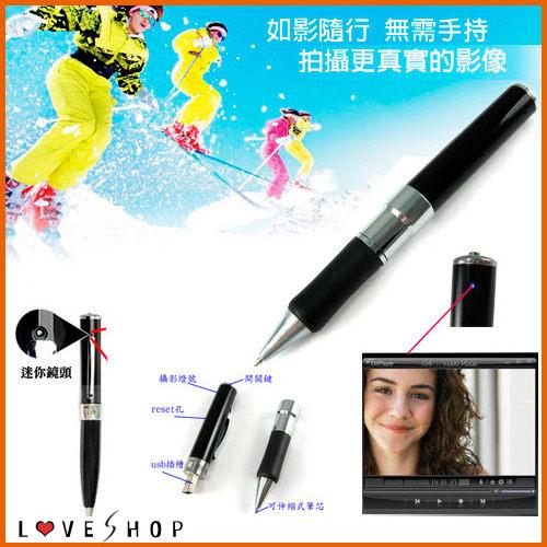 【Love Shop】多功能攝錄影 錄影錄音筆4G/MP9/蒐證/抓小三/檢舉/迷你攝影/針孔/攝錄影機/包抓達人