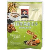 桂格堅果穀多藜麥30gX10入/袋