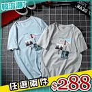 任選2件288短袖T恤寬鬆舒適全棉親膚柔...