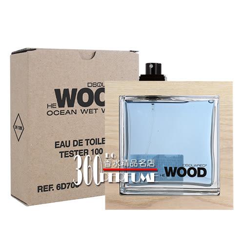 【DSQUARED2】He Wood Ocean Wet 海洋 男香 100ML TESTER (環保盒無蓋)