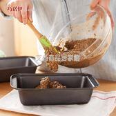 土司盒 不粘面包烤盤 長方形不沾面包模 蛋糕吐司模 烘焙烤箱模具「艾尚居家館」