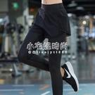 新款運動健身褲女收口瑜伽訓練顯瘦假兩件寬鬆跑步速干休閒長褲 小宅妮