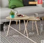 型室主義沙發邊桌小茶几簡約現代實木腿茶几小圓桌床邊桌邊幾角幾