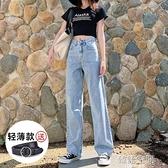 秋季薄款天絲牛仔褲女寬鬆2020年新款闊腿垂感高腰直筒冰絲拖地褲