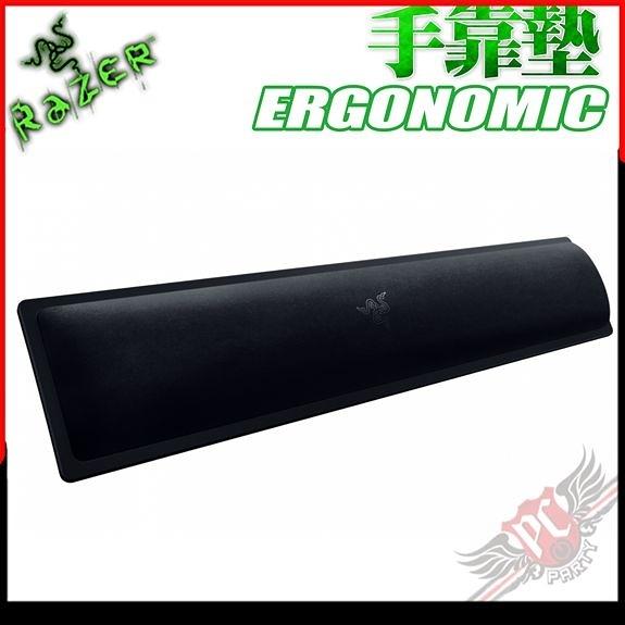 [ PC PARTY ] 雷蛇 Razer ERGONOMIC WRIST REST 手靠墊