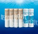 【好喝的水】溢泰 KEMFLO 高品質 RO機濾心前置濾心 台製 共6支/組(1微米PP+柱狀活性碳)
