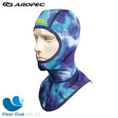 【AROPEC】萊卡防曬潛水頭套 (迷彩藍) -Squid 烏賊 (限量版)