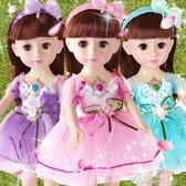 芭比娃娃-會說話的智慧對話巴比洋娃娃套裝嬰兒童提拉米蘇