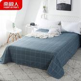 床單 簡約全棉床單單件四季單人1.2M床雙人1.5/1.8/2米純棉被單 歐萊爾藝術館