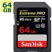 【送讀卡機】SanDisk 64GB 64G SDXC 【95MB s 】Extreme
