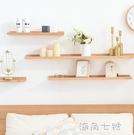 免打孔實木牆上置物架壁掛客廳電視牆面擱板...