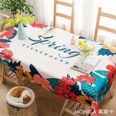 美式田園棉麻桌布風小清新家用長方形茶幾臺布餐桌布藝正方形 美斯特精品