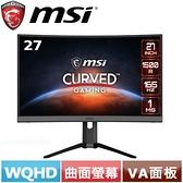 MSI微星 27型 Optix MAG272CQP VA曲面螢幕