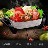 【SunEasy】韓式不沾萬用鍋(附蒸籠) DEL-5888