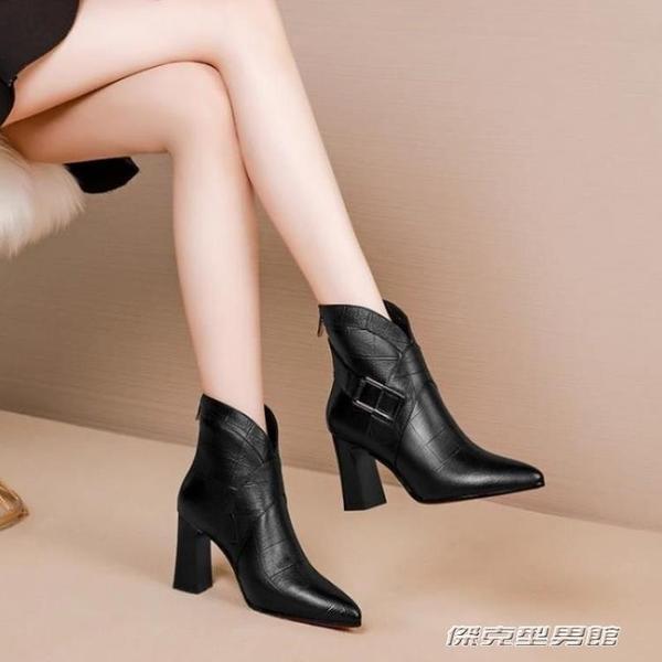 秋冬季新款網紅高跟短靴粗跟馬丁靴女單靴尖頭女靴子大碼踝靴 新年優惠