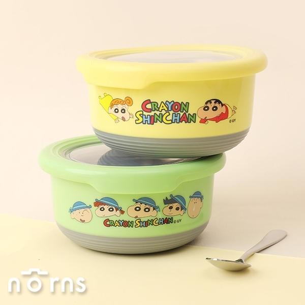 蠟筆小新不銹鋼圓型隔熱碗420ml- Norns 正版授權 防滑304不鏽鋼餐碗 便當盒
