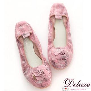 Deluxe-全真皮薔薇花細線格紋平底鞋-粉