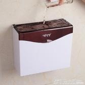 衛生間紙巾盒免打孔廁所衛生紙盒廁紙盒手紙盒浴室衛生紙置物架 格蘭小舖