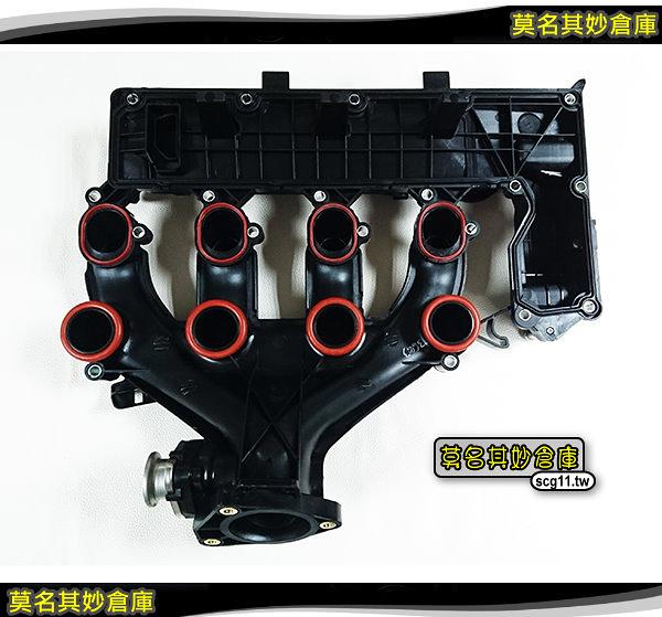 莫名其妙倉庫【MP032 進氣歧管總成】原廠 含墊片 140p / Focus TDCi 136p Mondeo MK4