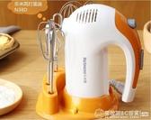 樂米高打蛋器300W大功率家用電動烘焙工具手持攪拌打發和面奶油機   《圓拉斯3C》