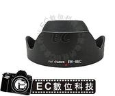 【EC數位】Canon EF 24-70mm f/2.8L II USM 蓮花罩 太陽遮光罩 EW-88C 可反扣 EW88C