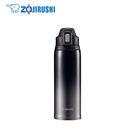 『ZOJIRUSHI』☆象印 1.03L SLiT不鏽鋼真空保冷瓶 SD-ES10 *免運費*