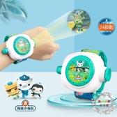 海底小縱隊抖音社會人玩具兒童卡通男孩女孩寶寶電子網紅投影手錶