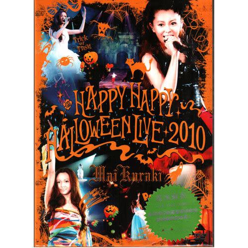 倉木麻衣 2010 演唱會DVD (購潮8)