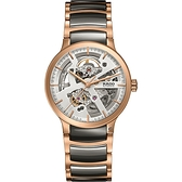 RADO雷達錶 Centrix晶萃系列 OPEN HEART機械腕錶(R30181104)-38mm