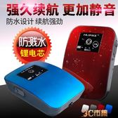養魚氧氣泵小型家用魚缸迷你充電便攜式戶外釣魚鋰電池USB增氧泵 全館免運
