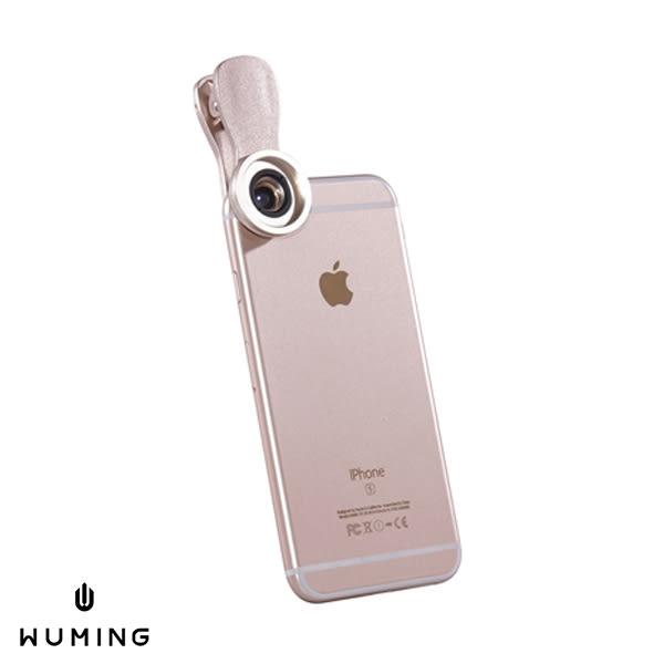 LIEQI LQ-034 0.6X 廣角 15X 微距 手機鏡頭 自拍神器 iPhone7 i7 6S Plus S7 R9 A9 『無名』 K08130
