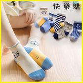 兒童襪子 兒童襪子厚款棉襪寶寶中筒襪