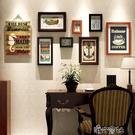 酒吧西餐廳墻面裝飾品掛畫咖啡館奶茶店墻壁掛件掛飾復古墻飾壁飾 【618特惠】